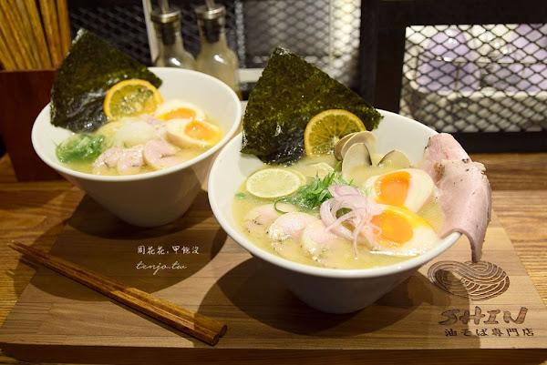 Soba Shinn & 柑橘 雞白湯柑橘蛤蜊拉麵!好吃的不只油拌麵