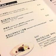 生活小事餐酒館