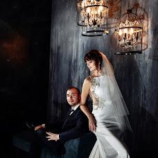 Wedding photographer Yuliya Govorova (fotogovorova). Photo of 11.11.2018