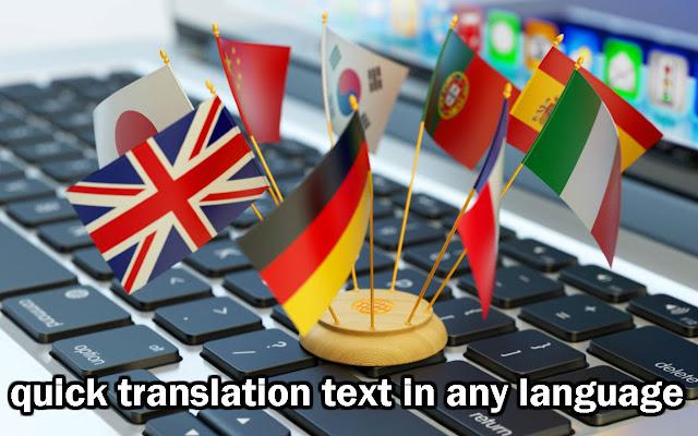 TextTranslator