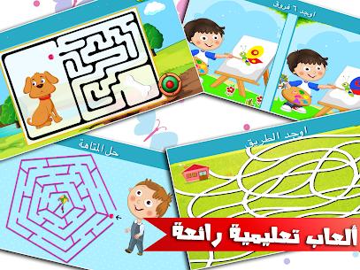 العاب ذكاء اطفال و بنات تعليمية التعليم و الذكاء  App Latest Version  Download For Android 6