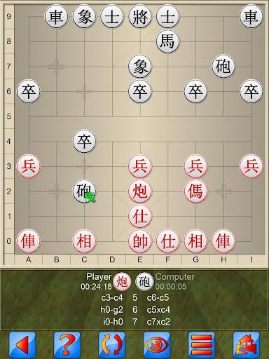 Chinese Chess V+, 2018 edition  screenshots 8
