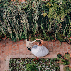 Wedding photographer Lucía Ramos frías (luciaramosfrias). Photo of 02.11.2017