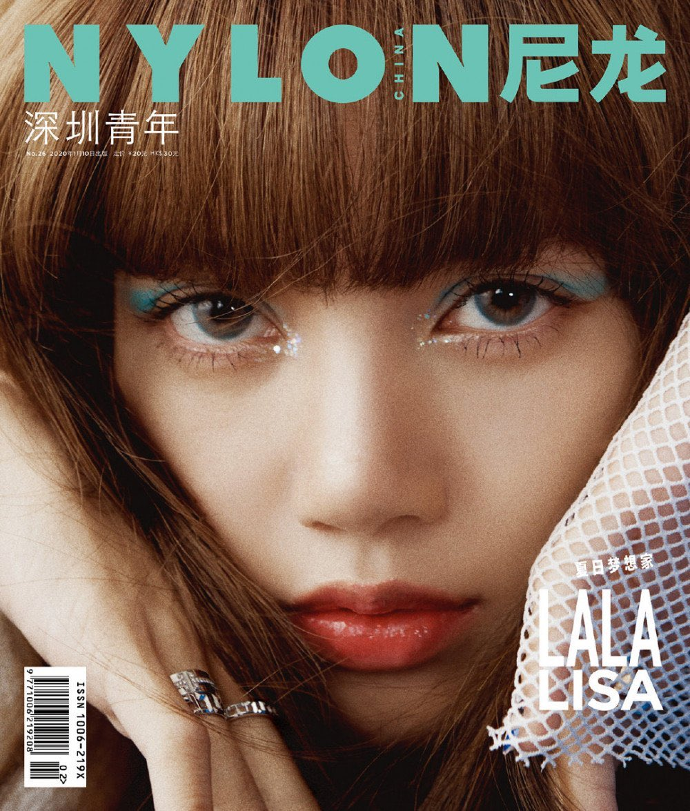 blackpink lisa nylon china