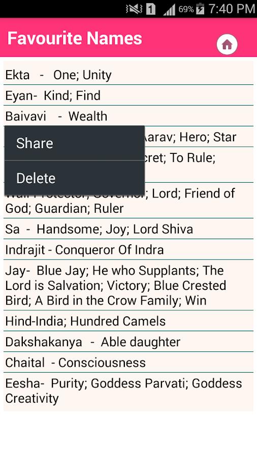 Bengali Baby Names Screenshot