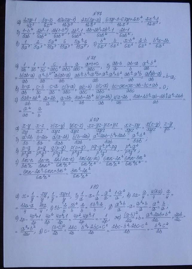 Алгебре макарычев по скачать для андроид гдз