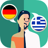 German-Greek Translator