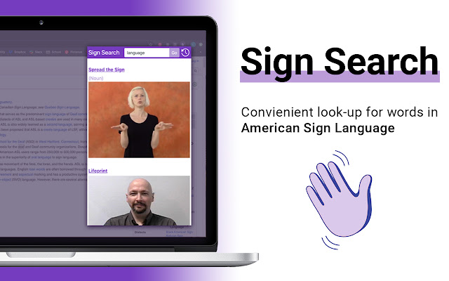 Sign Search