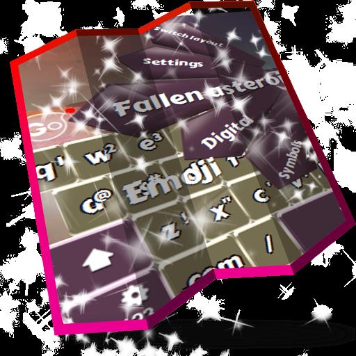 堕落小行星表情符号 個人化 App LOGO-APP開箱王