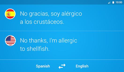 Tradukka Translator Screenshot Thumbnail