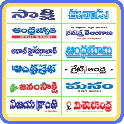 Telugu News Papers (Daily E-Papers) - Google Play'de Uygulamalar