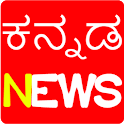 Kannada News _ All Kannada News Papers and Portals icon