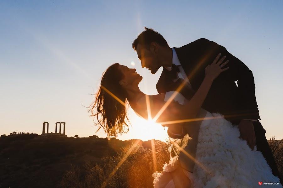 Wedding photographer Katya Mukhina (lama). Photo of 24.11.2014