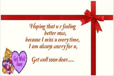 Get well soon screenshots 1