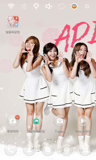 Legion of Heroes Apink Theme
