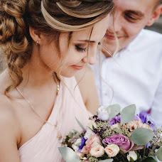 Wedding photographer Viktoriya Dikareva (Nezabudka). Photo of 27.09.2015