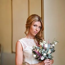 Wedding photographer Alina Knyazeva (AlinaIgorevna). Photo of 25.10.2016