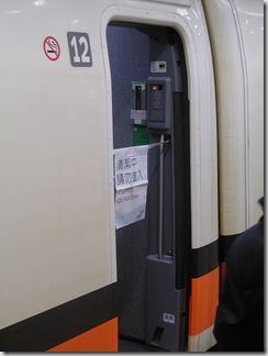 KICX7052