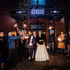 Düğün fotoğrafçısı Olga Kochetova (okochetova). 20.02.2017 fotoları