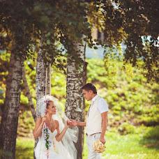 Wedding photographer Evgeniy Nefedov (Foto-Flag). Photo of 28.08.2013