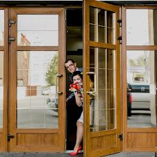 Wedding photographer Mariya Bochkareva (GailyGaP). Photo of 15.09.2017