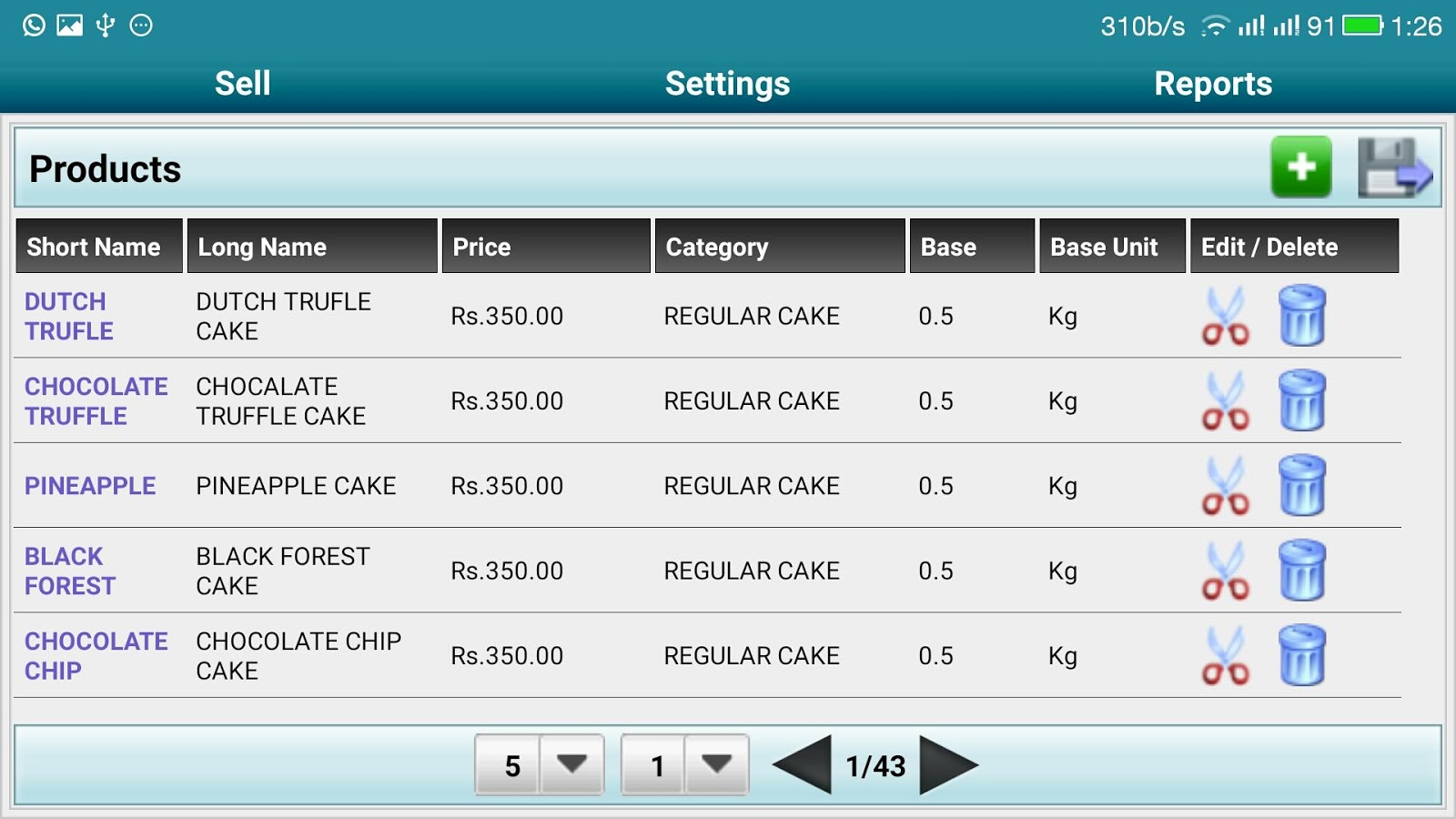 Bakery Mobile POS Software- screenshot