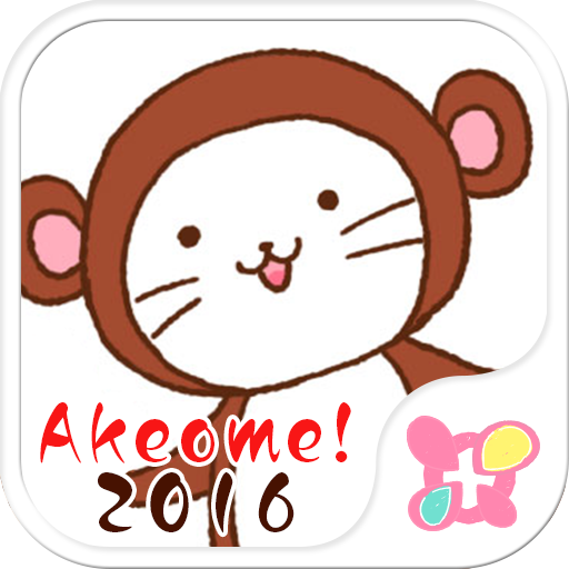 Cute wallpaper-Akeome! 2016- Icon