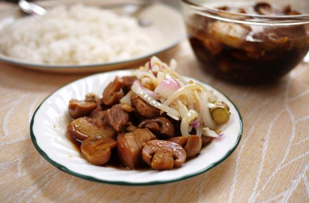 Five Spice Chinese Pork Stew Recipe