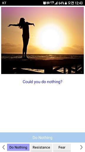Do Nothing 1.0.6 screenshots 1