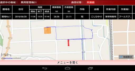 GPSu30cau30d3u30b7u30b9u30c6u30e0 1.0.1 Windows u7528 3