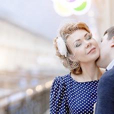 Wedding photographer Aleksandr Aleksandrov (FotoForma). Photo of 05.10.2015