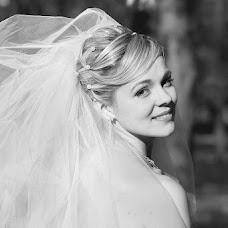 Wedding photographer Aleksandr Ermachenkov (ArtSirius). Photo of 02.11.2013