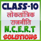10th class Political science solution in hindi
