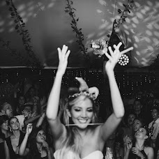 Wedding photographer Sebastián Contardo (sebastiancontar). Photo of 21.10.2015