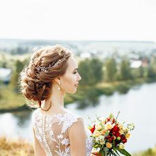 Wedding photographer Mariya Balchugova (balchugova). Photo of 10.09.2018