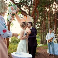Wedding photographer Olga Vishnyakova (Photovishnya). Photo of 03.11.2017
