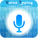 Voice to Text Message: All Languages Talk to Sms for PC-Windows 7,8,10 and Mac