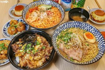 湘太郎食堂