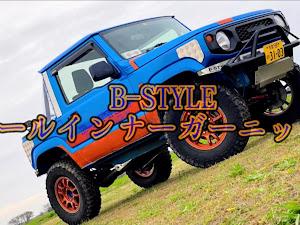 ジムニー JB64W XLカスタムのカスタム事例画像 Bstyle JB64さんの2020年11月30日11:03の投稿