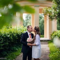 Wedding photographer Tatyana Mansurova (tutumbala). Photo of 28.06.2013