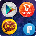Planet Icons Launcher Theme icon