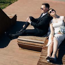 Nhiếp ảnh gia ảnh cưới Anya Lipman (lipmandarin). Ảnh của 27.05.2019