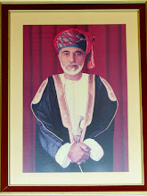 Photo: His Majesty Sultan Quaboos bin Said