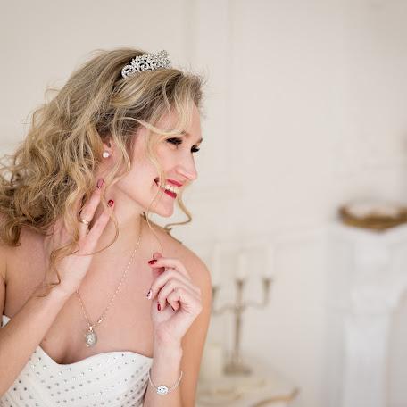 Wedding photographer Alla Uresmetova (allaures). Photo of 11.05.2017