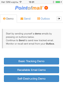 Pointofmail Email Tracking and Recall Apk Download For Android 3