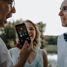 Wedding photographer Marfa Morozova (morozovaWED). Photo of 16.08.2018