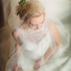 Wedding photographer Vladimir Smetana (Qudesnickkk). Photo of 18.10.2016