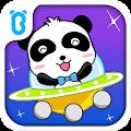Space Panda by BabyBus