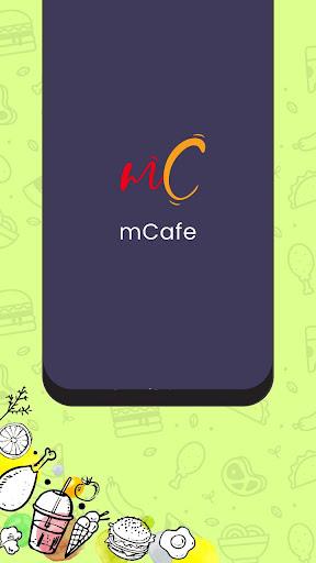 mcafe screenshot 1