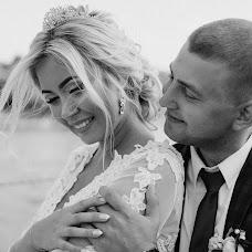 Wedding photographer Ekaterina Khmelevskaya (Polska). Photo of 22.04.2018